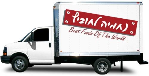 Box Truck Wrap #50774