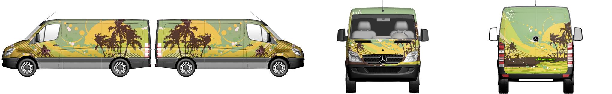 Van Wrap #986