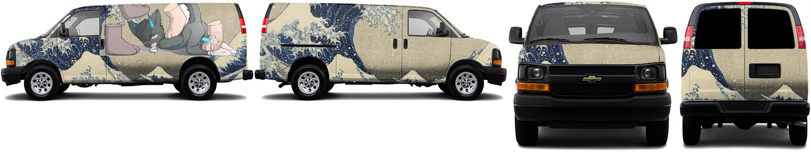 Cargo Van Wrap #51638
