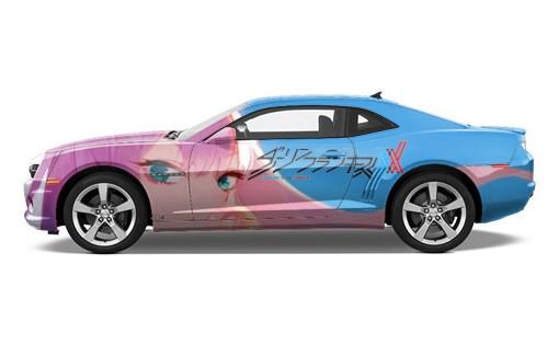 Muscle Car Wrap #54663